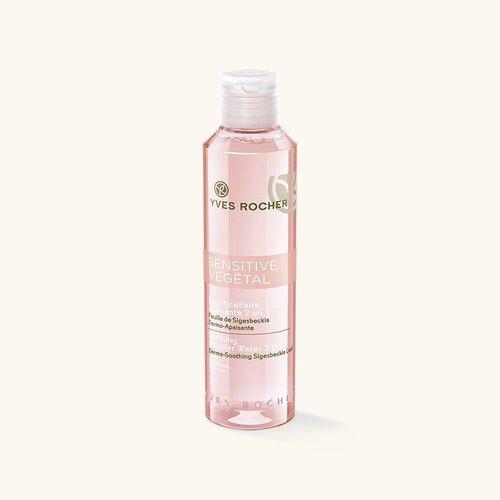 Косметика Yves Rocher линия Sensitive Vegetal, уход за чувствительной кожей лица, очищение чувствительной кожи, мицеллярная вода
