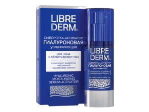 LIBREDERM - гиалуроновая сыворотка, увлажняющая маска, гиалуроновая кислота, увлажнение кожи