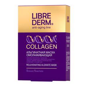 "LIBREDERM - ""Коллаген"" - уход за кожей рук, шеи, декольте, альгинатная маска, косметика anti-age, косметика против старения кожи, от морщин"