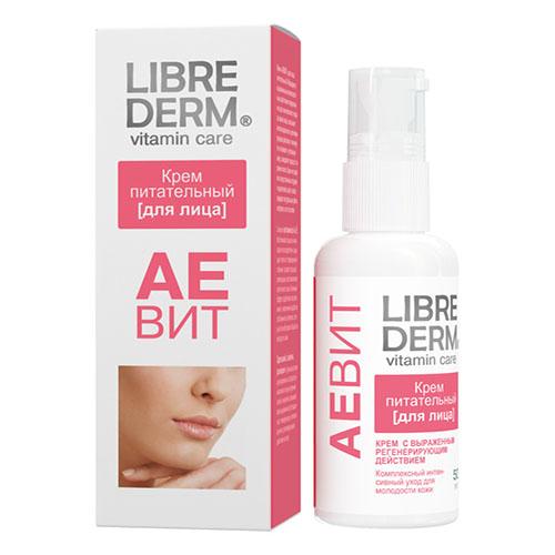 Косметика Librederm АЕВИТ для ухода за кожей лица, уход за сухой кожей лица, увлажняющий крем