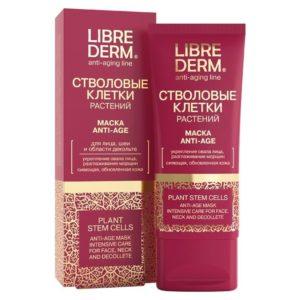 LIBREDERM Стволовые клетки винограда - сыворотка, маска, косметика против старения кожи, косметика anti-age,косметика от морщин