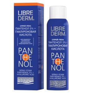 """LIBREDERM - """"Пантенол"""" маска, спрей с пантенолом, гиалуроновая кислота, восстановление кожи, от ожогов"""