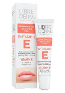 """LIBREDERM - """"Витамин Е"""" - идеальные губы и руки, бальзам для губ, как спасти обветренные губы, как найти отличный бальзам для губ, уход за кожей губ"""