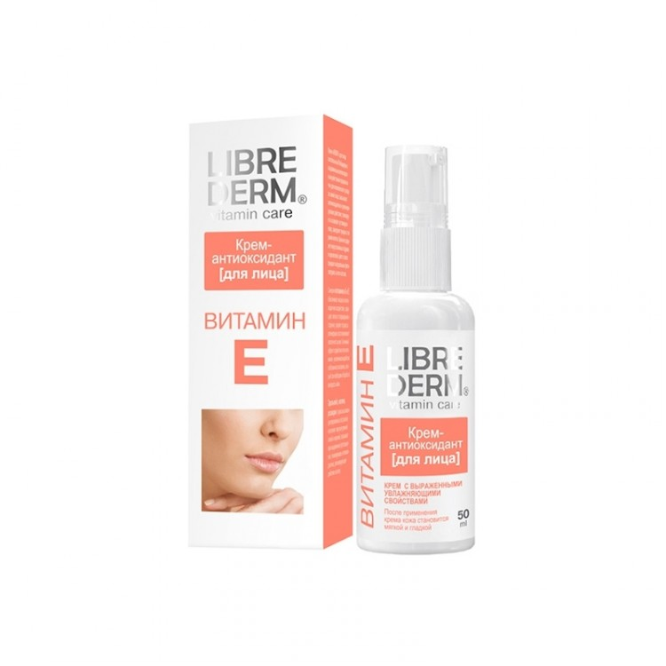 Косметика Librederm ВИТАМИН Е увлажнение кожи, антиоксиданты, уход за кожей лица, витамины для кожи лица, состав крема, увлажняющий крем