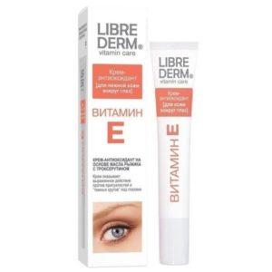 LIBREDERM - ВИТАМИН Е - увлажнение кожи, крем вокруг глаз, антиоксиданты в косметике, увлажнение кожи лица, витамины в косметике, крем от морщин вокруг глаз
