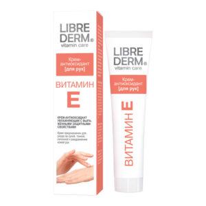 """LIBREDERM - """"Витамин Е"""" - идеальные губы и руки, уход за кожей рук, лучший крем для рук, как найти хороший крем для рук"""