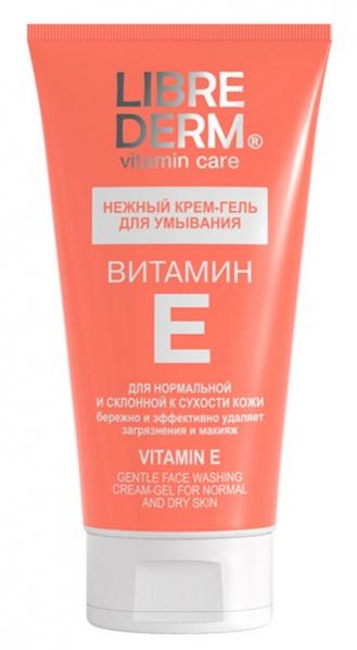 Косметика Librederm коллекция Витамин Е, очищающий гель, очищающие средства