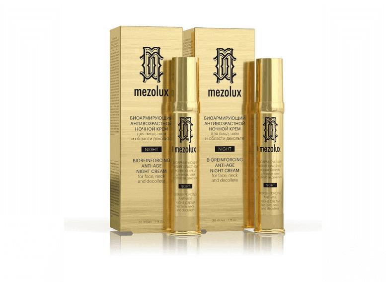 Librederm Mezolux уход за кожей шеи и декольте