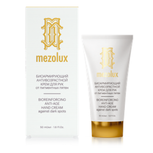LIBREDERM - MEZOLUX - крем для рук, уход за кожей рук