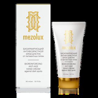 Косметика Librederm Mezolux уход за кожей рук