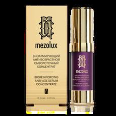 Косметика Librederm Mezolux концентраты anti-age, космецевтика, косметика против старения кожи, средства anti-age, активные сываоротки