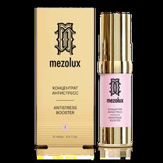 LIBREDERM - MEZOLUX концентраты, космецевтика, косметика против старения кожи, средства anti-age, активные сыворотки, успокаивающий концентрат