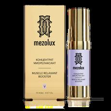 LIBREDERM - MEZOLUX концентраты, космецевтика, косметика против старения кожи, средства anti-age, косметика с эффектом ботокса, средства от морщин, активные сыворотки