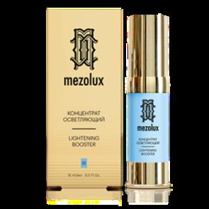 LIBREDERM - MEZOLUX - концентраты, космецевтика, активные сыворотки, как осветлить пигментные пятна, от пигментации на лице