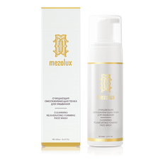 LIBREDERM - MEZOLUX®- комплекс anti-age, косметика против старения кожи, средства anti-age, очищающие средства