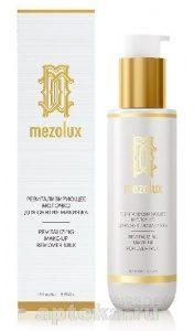 LIBREDERM - MEZOLUX®- комплекс anti-age, косметика против старения кожи, средства anti-age, очищающие средства, очищающее молочко для сухой кожи
