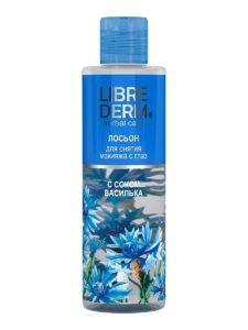 LIBREDERM - HERBAL CARE - травяная коллекция, средства для снятия макияжа, очищающие средства для всех типов кожи