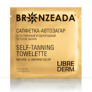 LIBREDERM — BRONZEADA  - для автозагара, средства для автозагара, безопасный загар