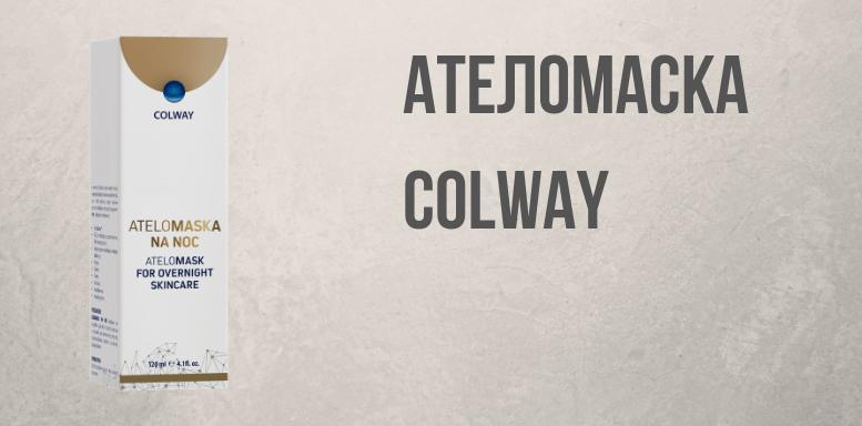 Косметика Colway ателомаска