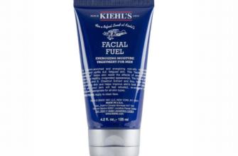 Kiehl's мужская линия для увлажнения кожи